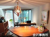 金沢事務所